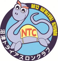 沼津トライアスロンクラブ